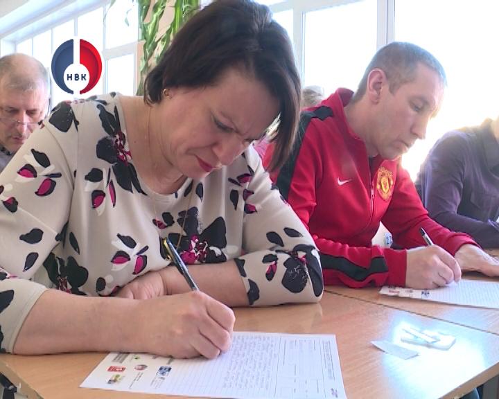Почти 500 новоуральцев приняли участи в Тотальном диктанте - 2018