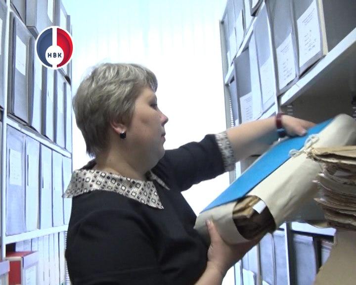 100-летие архивной службы в России