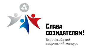 Квадрокоптер, фотоаппарат и другие призы готовят организаторы конкурса «Слава созидателям»