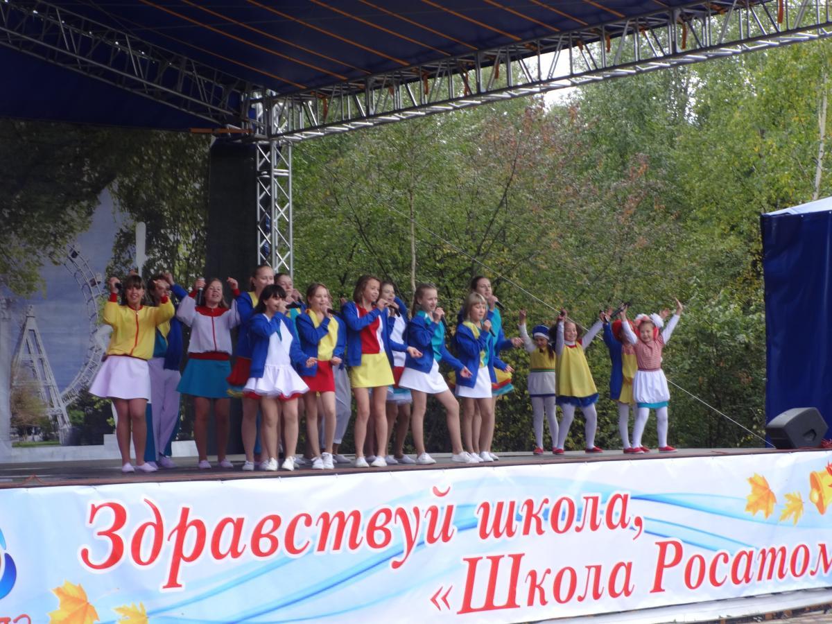 В Новоуральске для школьников первым учебным днем станет суббота