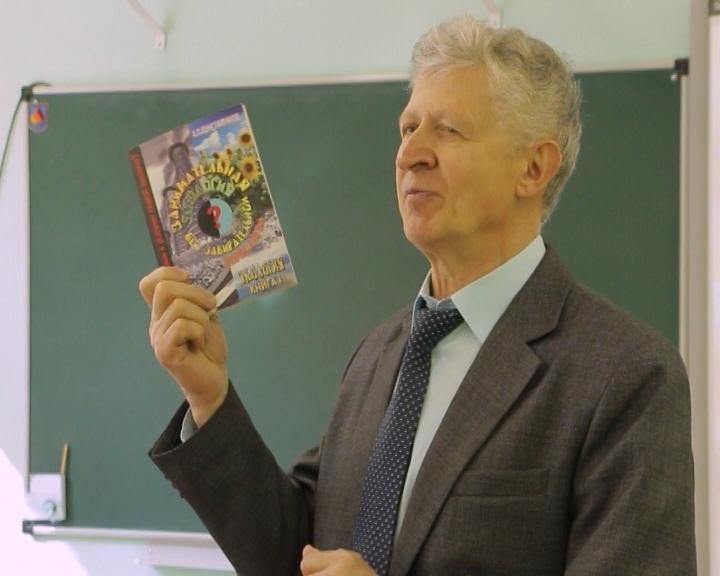 Новоуральские учителя узнали об уникальной литературе