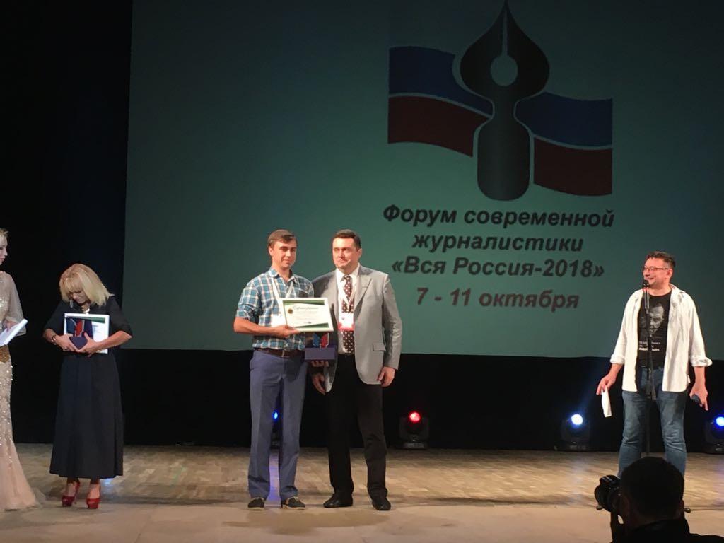 Главный журналист страны наградил коллектив НВК