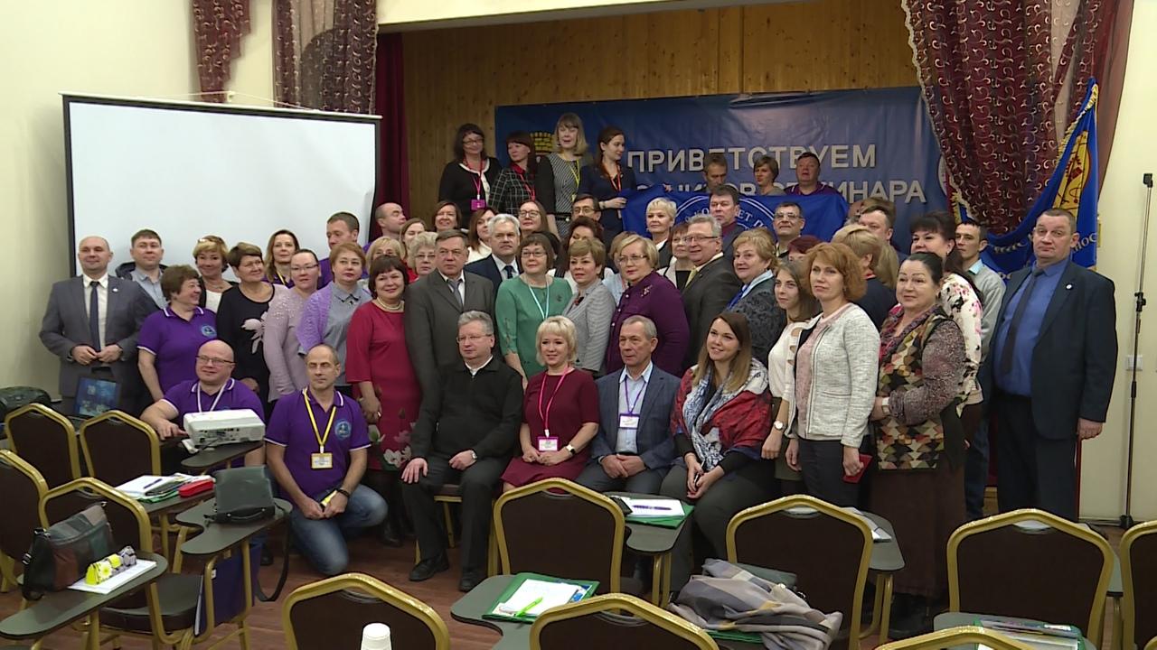 Встреча на Чусовой. Профактив городов ЗАТО провел семинар