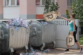 О мусорной реформе