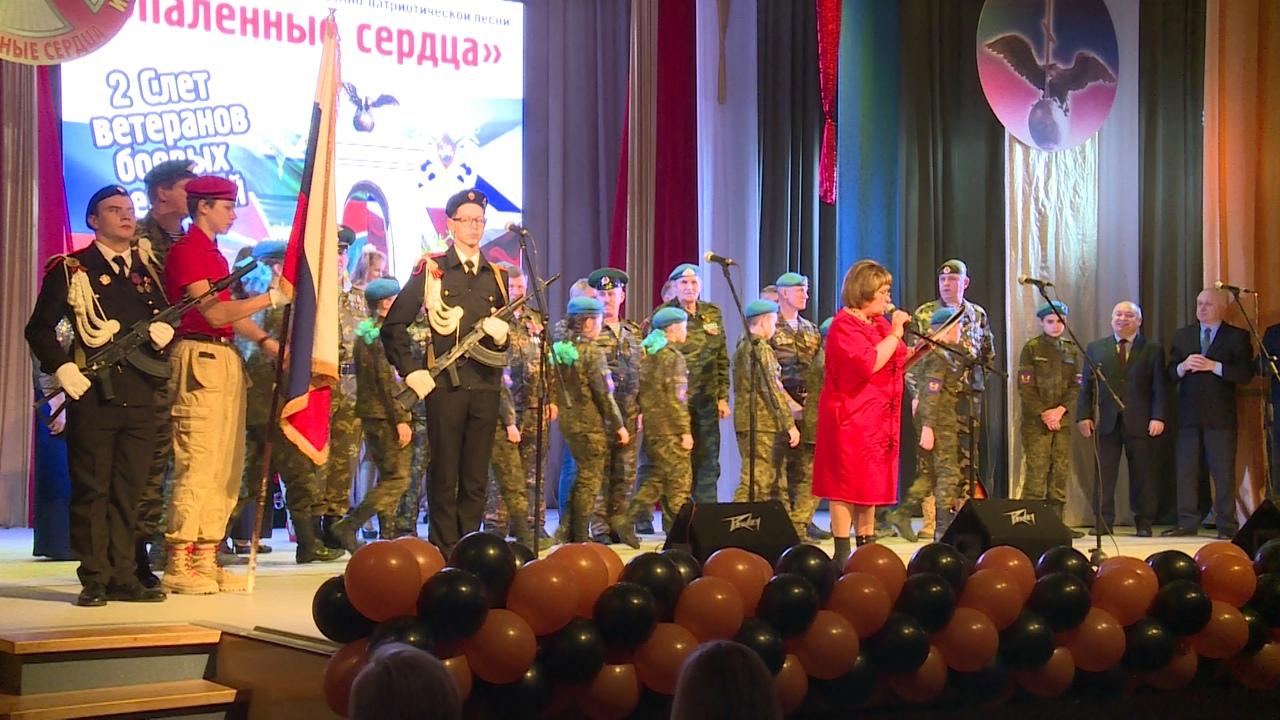 Фестиваль военно-патриотической песни «Опаленные сердца» стал международным!