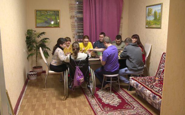 Квартира для адаптации людей с ОВЗ