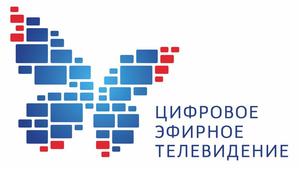 Филиал РТРС «Свердловский ОРТПЦ» приступил к запуску передатчиков второго мультиплекса