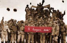 Подвиг афганцев - в сердцах новоуральцев