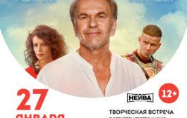 Алексей Гуськов в Новоуральске
