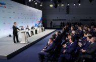 Медведев подписал постановление о создании 14 территорий опережающего развития