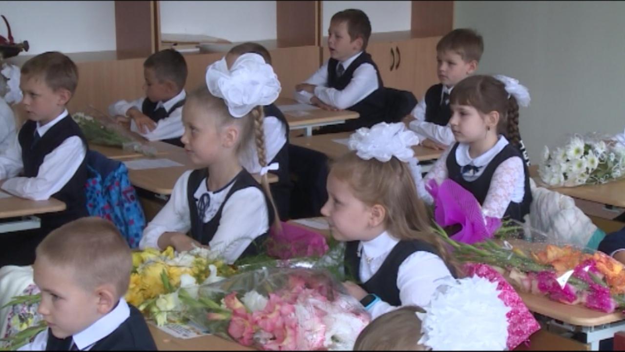 Новоуральские школы к набору в 1 классы готовы