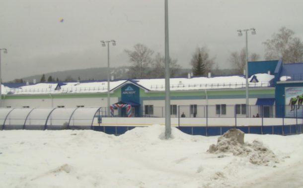 Спортивному Новоуральску - новый спортивный объект
