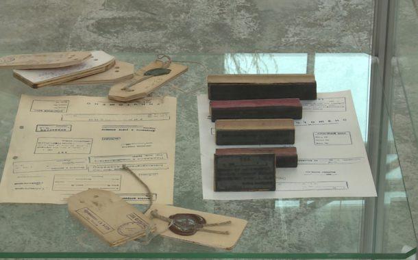 Хранить вечно! 70 лет Центральному архиву атомной отрасли