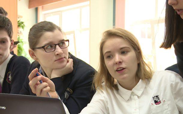 Новоуральские школьники решают реальные кейсы в разных сферах деятельности