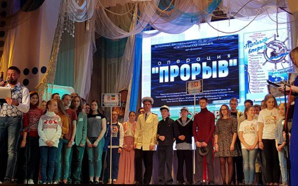 Родина театрального искусства для детей из атомградов