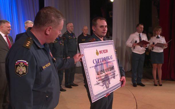 250 спасателей со всей страны в Новоуральске
