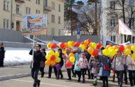 Первомай в Новоуральске