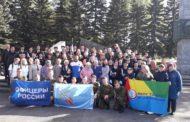 Спасибо за Победу. Новоуральск посетили участники автопробега, посвященного Дню Победы