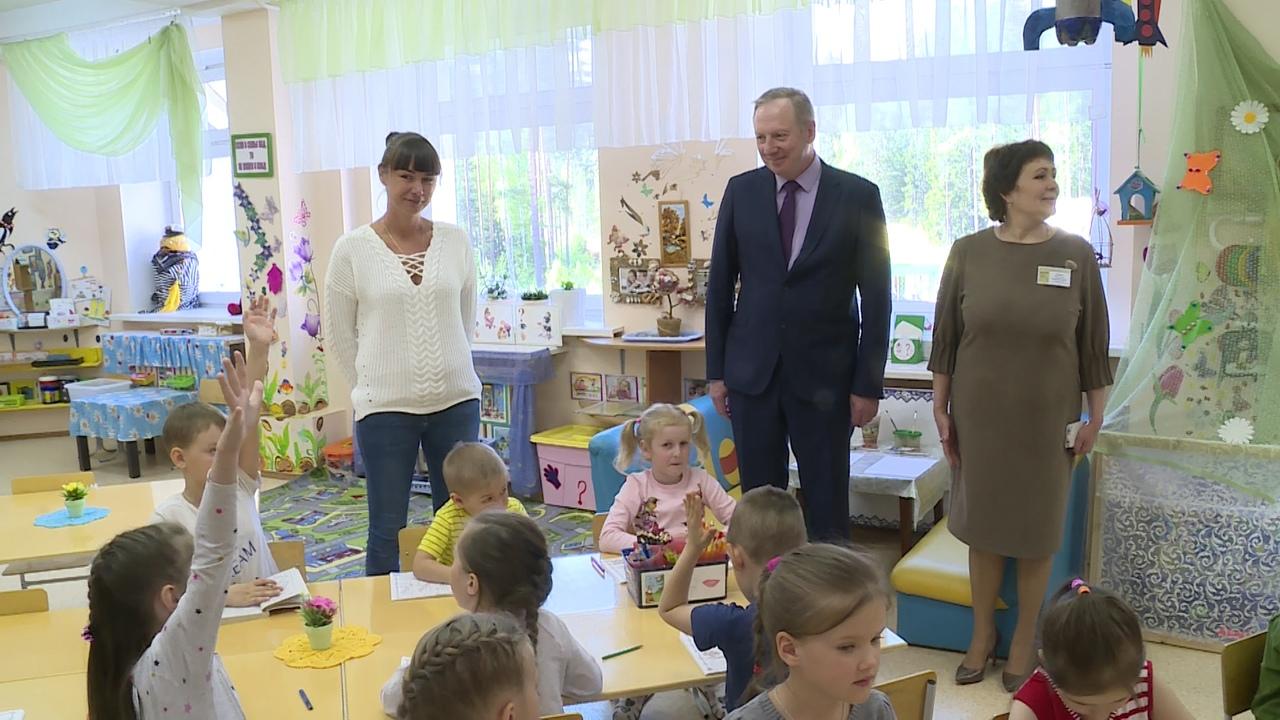 Счастливые дети живут в Новоуральске
