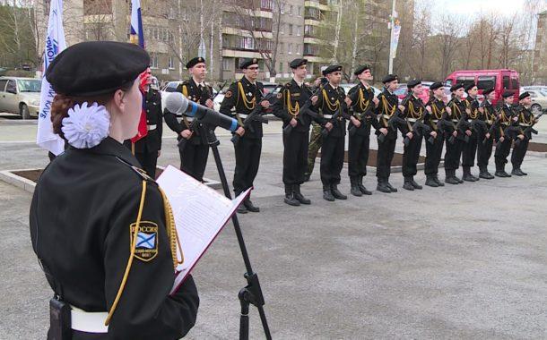 Клянусь любить Россию, стремиться к труду и правде! Юные новоуральцы приняли присягу ВПК «Рекрут»