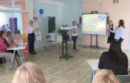 Уникальный опыт тиражируем на всю Россию