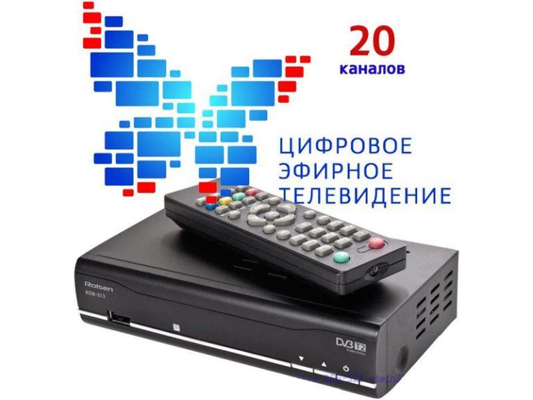 Евгений Куйвашев предложил значительно расширить круг свердловчан, которые получат компенсации на оборудование для цифрового ТВ