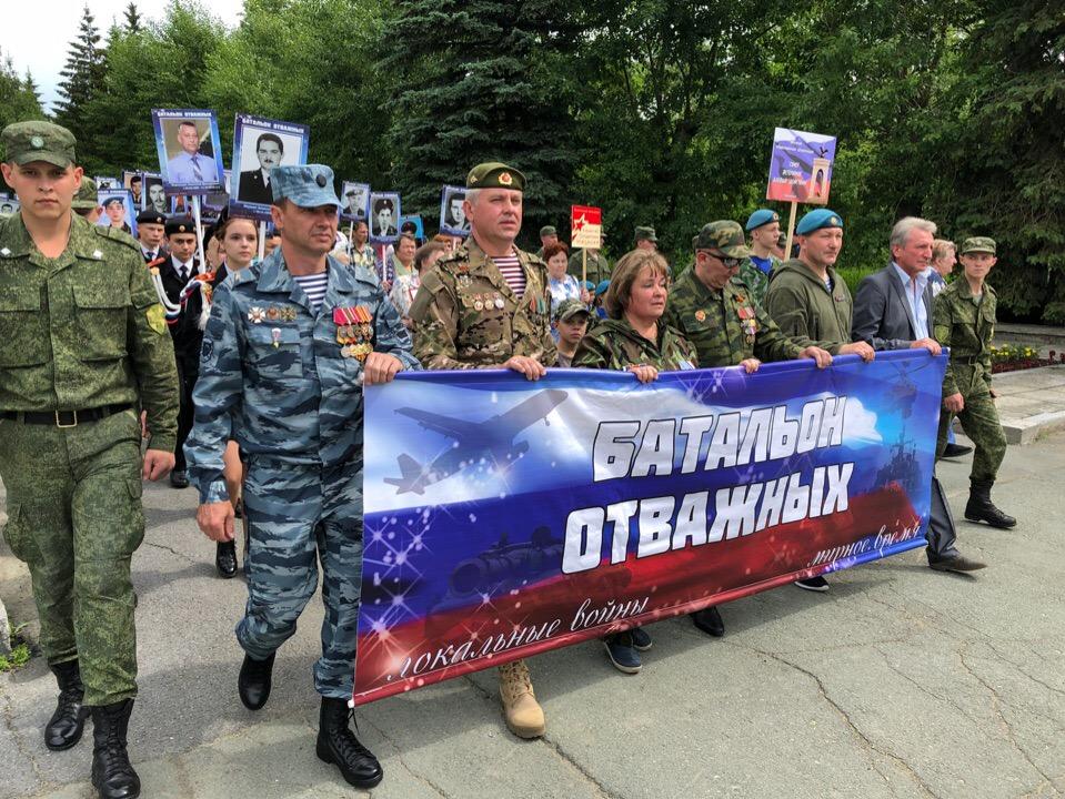 «Батальон отважных» прошагал в Новоуральске