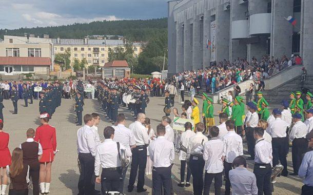 Фестивалю