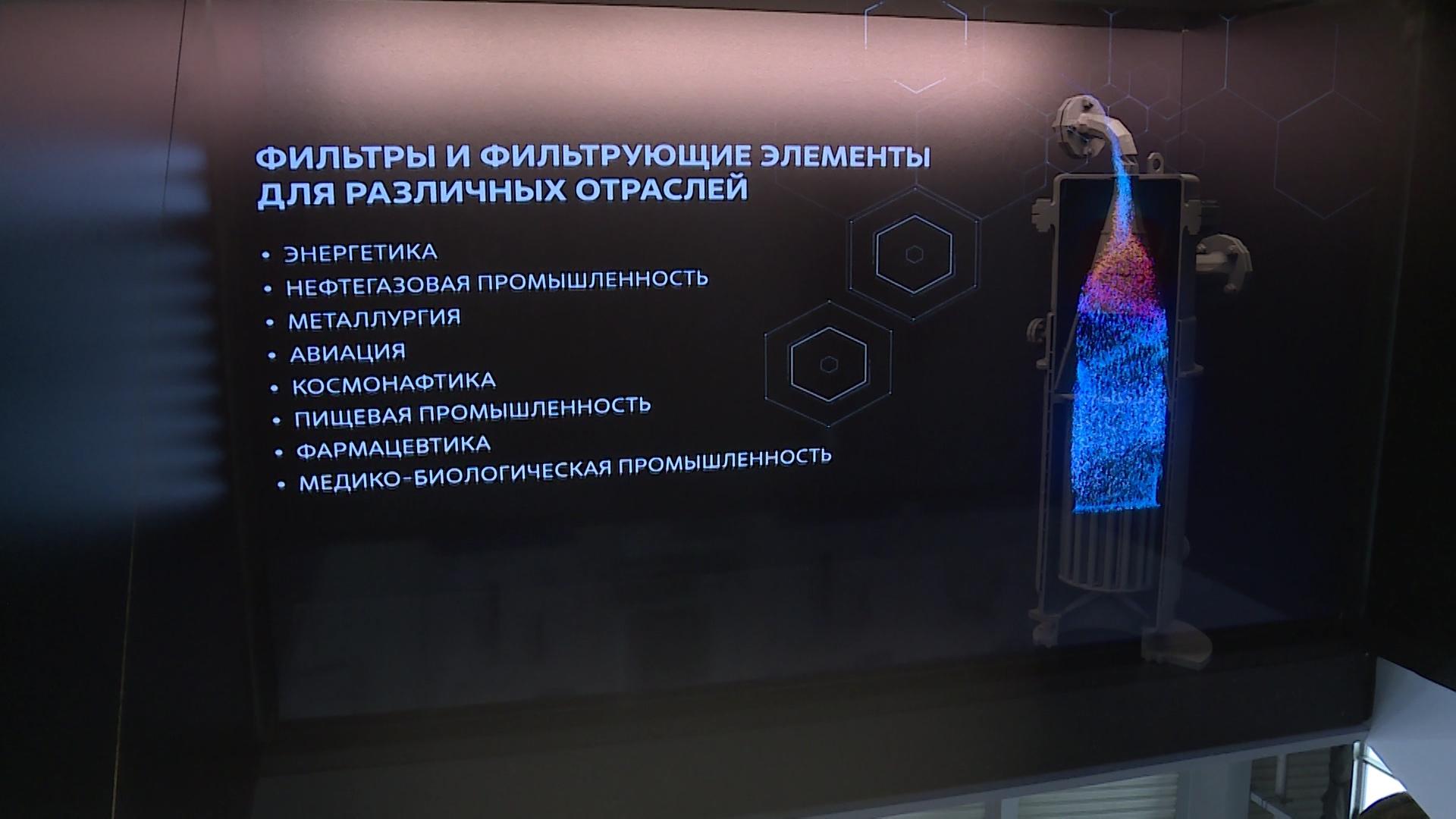 В Новоуральске создатут Центр аддитивных технологий