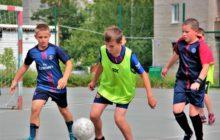 Детский спорт в каждый двор!