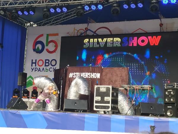 День молодежи в Новоуральске