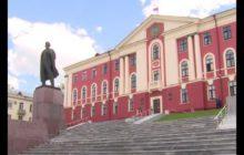 Поправки в муниципальный бюджет