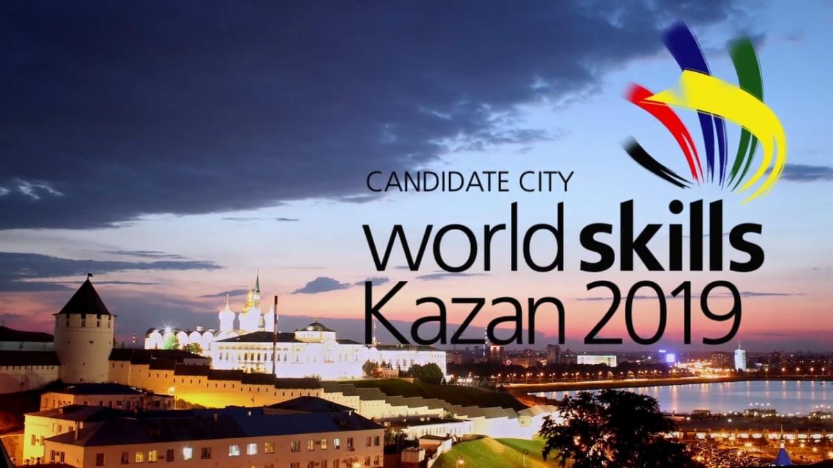Новоуральские школьники из 56 лицея – на Мировом чемпионате WorldSkills !