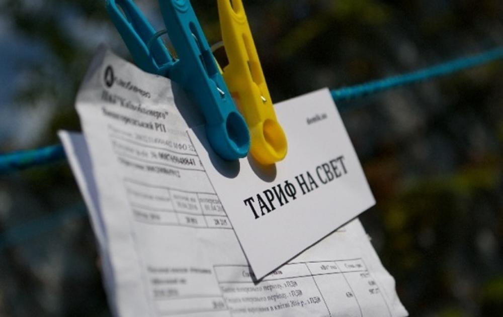 Областные власти и энергетики обсудили проблематику с тарифами на электроэнергию в Новоуральске