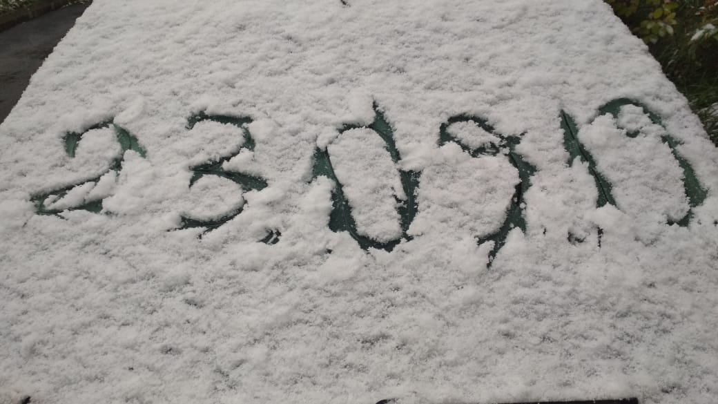 «Бабье лето» уступило место снегу в сентябре