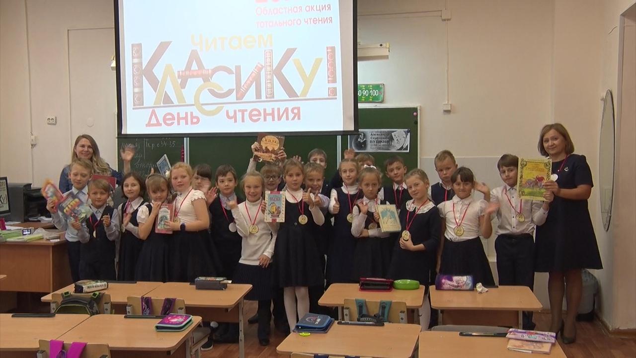 В Свердловской области прошла акция тотального чтения «День чтения – 2019»