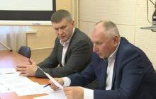 Бизнес-сообщество Новоуральска встретилось с представителями ОТЭК