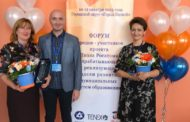Значимая победа! Лучшие школьники атомградов приедут в Новоуральск!