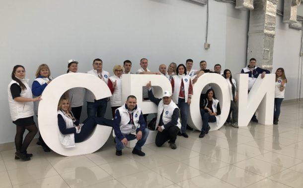 Команда из Новоуральска приняла участие в Международном форуме добровольцев-2019