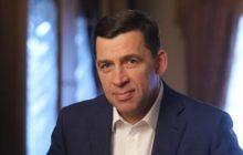 Губернатор Свердловской области Евгений Куйвашев прокомментировал послание Президента России Владимира Путина Федеральному Собранию