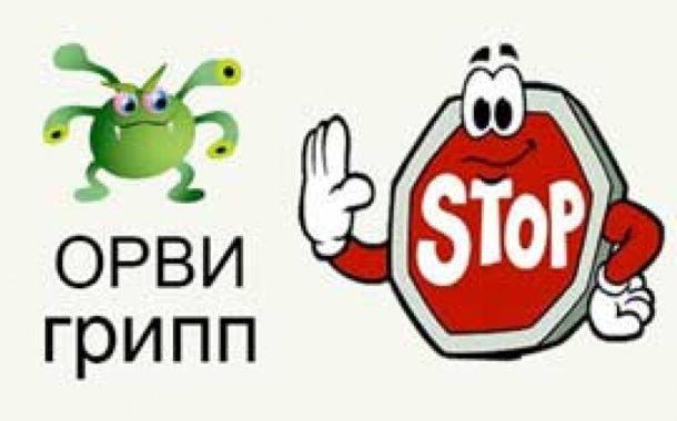 Эпидемическая обстановка в Свердловской области расценивается как благополучная
