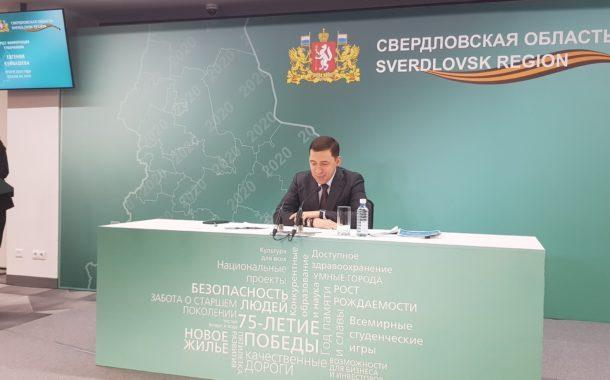 3 часа прямого эфира и 71 вопрос от СМИ Свердловской области