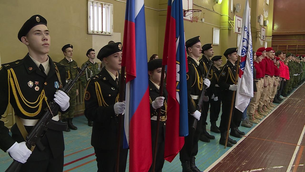 Открытый областной военно-патриотический турнир