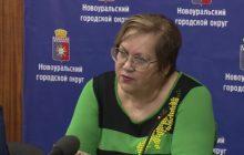 Новоуральцы обсуждают поправки в Конституцию РФ с омбудсменом Татьяной Мерзляковой