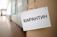 Губернатор Свердловской областиЕвгений Куйвашев подписал документо дополнительных мерах по защите населения от коронавирусной инфекцииCOVID-19
