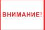 С Днём рождения, Новоуральск!