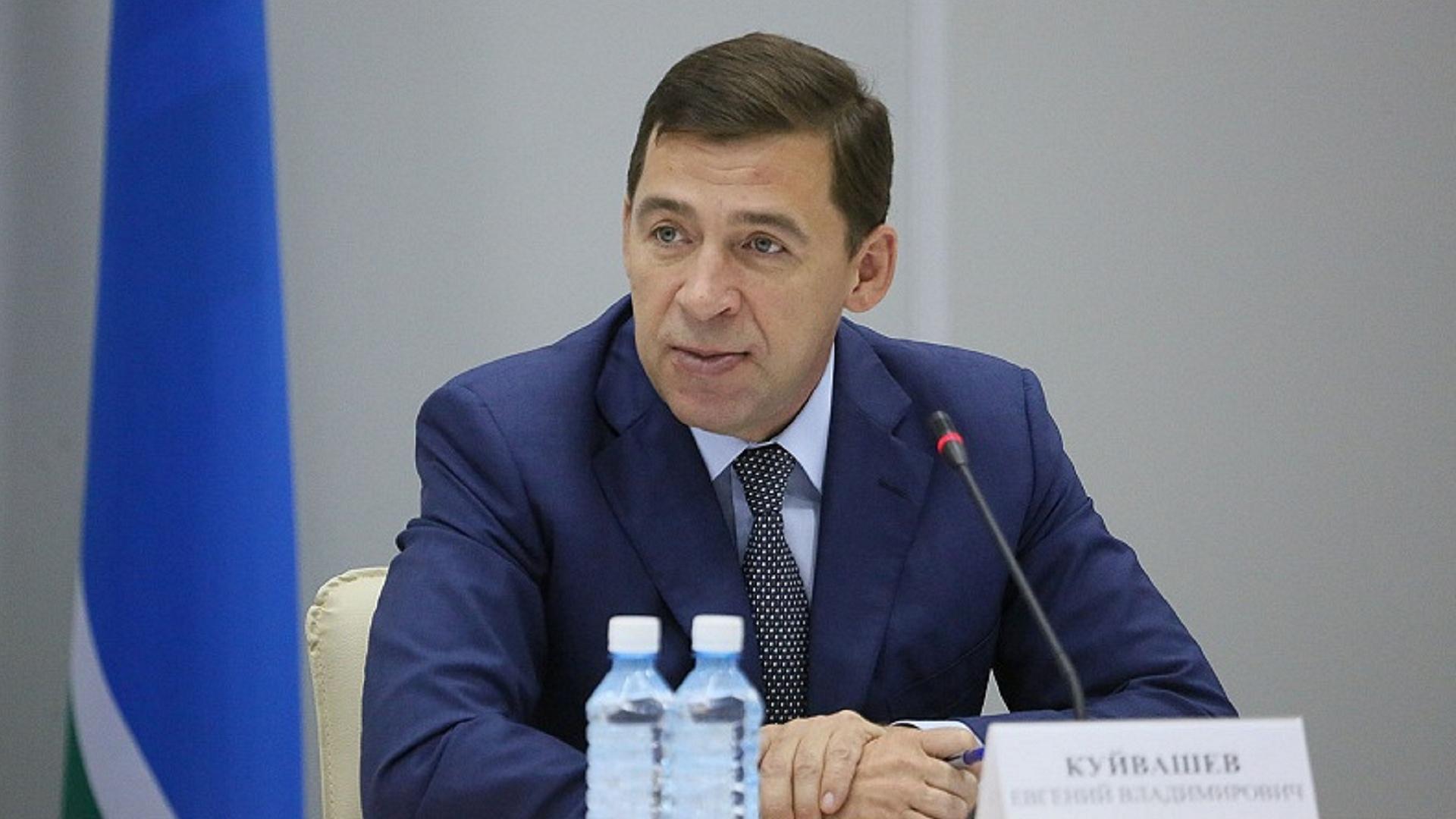 В Свердловской области не будет введен режим электронных пропусков