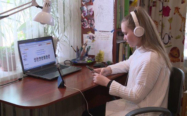 Школьники Новоуральска приняли «дистант» на «Ура»!