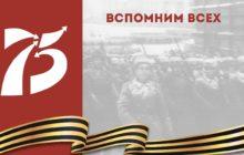 Вспомним всех! Новый телепроект НВК и историко-краеведческого музея