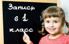 Уважаемые родители будущих первоклассников!
